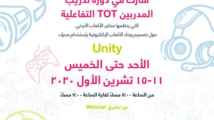 TOT-Unity Course